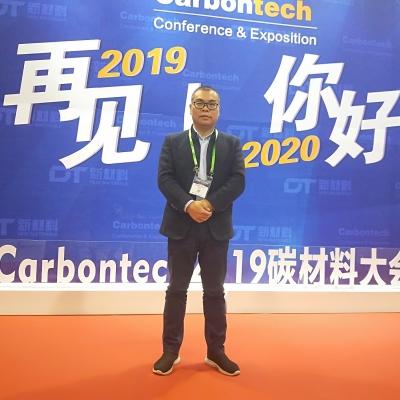 博授堂应邀参加《2019第四届国际碳材料大会》